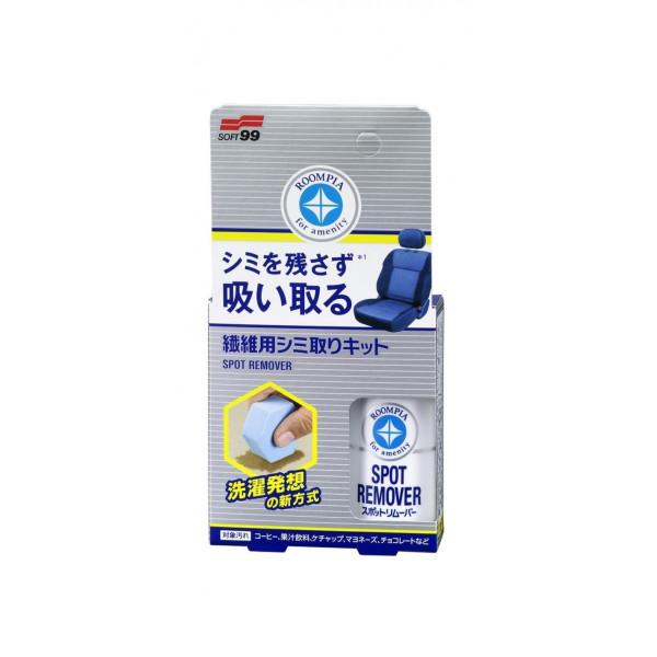 SOFT99 FABRIC SPOT REMOVER (20 ml)