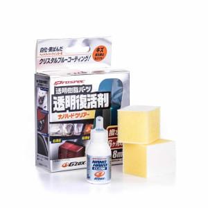 SOFT99 GZOX NANO HARD CLEAR (8 ml)