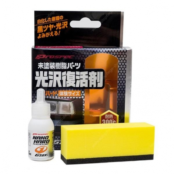 SOFT99 GZOX NANO HARD PLASTICS COAT (8 ml)