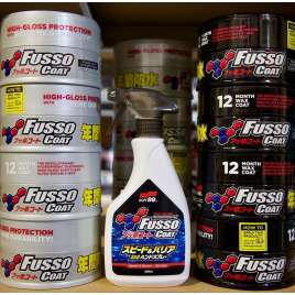 SOFT99 FUSSO COAT SPEED & BARRIER (400 ml)